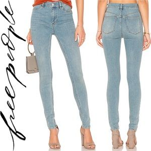 NWT Free People High Rise Long And Lean Jean